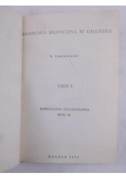 Akademia Medyczna w Gdańsku