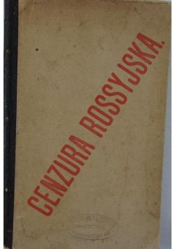 Dziesięciolecie cenzury rossyjskiej, 1982r.
