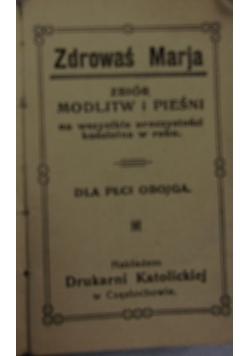 Zdrowaś Marja- zbiór modlitw i pieśni, 1930r.