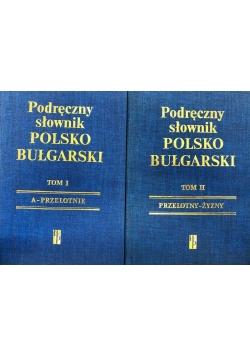 Podręczny słownik polsko-bułgarski, 2 tomy