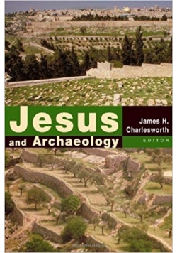Jesus and Archeology