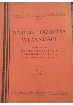 Nabycie i ochrona własności, 1948 r.