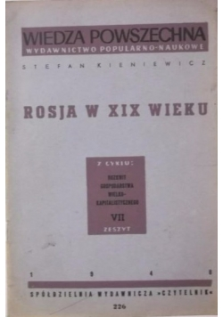 Rosja w XIX wieku, 1948 r.