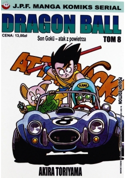 Dragon Ball, Tom 8