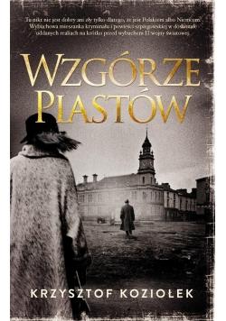 Wzgórze Piastów