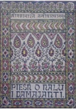 Nal i damayanti , 1921 r.