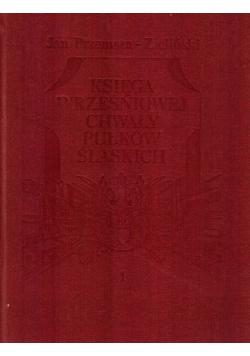 Księga wrześniowej chwały pułków śląskich, tom I