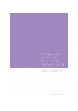 Psychologia wyższych procesów poznawczych