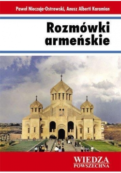 Rozmówki armeńskie