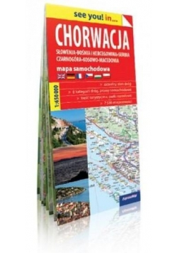 See you! in...Chorwacja 1:650 000 mapa