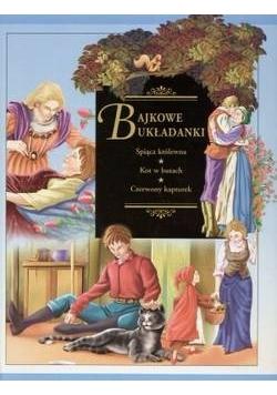 Bajkowe układanki :Śpiąca królewna, Kot w butach, Czerwony kapturek, puzzle