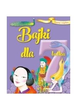 Rosnę i czytam Bajki dla 7-latka