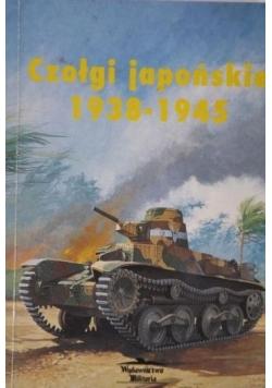 Czołgi japońskie 1938-1945