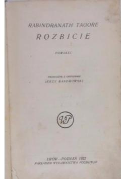 Rozbicie, 1922 r.
