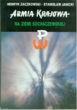 Armia Krajowa na ziemi sochaczewskiej.