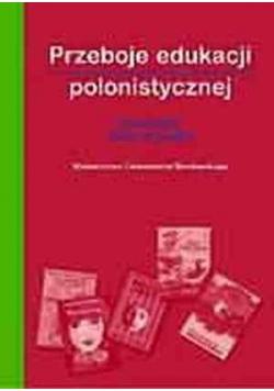 Przeboje edukacji polonistycznej