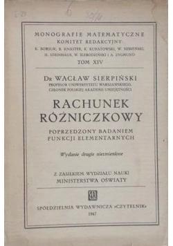 Rachunek różniczkowy i całkowy, 1947 r.