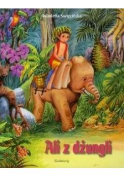 Ali z dżungli  SIEDMIORÓG