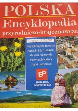 Polska encyklopedia przyrodniczo-krajoznawcza. Cuda Polski, tom I-V