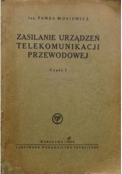 Zasilanie urządzeń telekomunikacji przewodowej, 1950 r. cz. 2