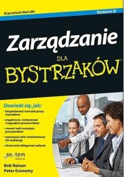 Zarządzanie dla bystrzaków wyd.3
