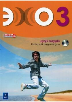 Echo Język rosyjski 3 Podręcznik z płytą CD
