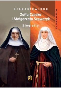 Błogosławione Zofia Czeska i Małgorzata Szewczyk