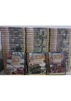 Wideoencyklopedia I i II wojny światowej, 81 płyt CD