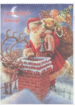 Karnet B Brokat - Boże Narodzenie MIX