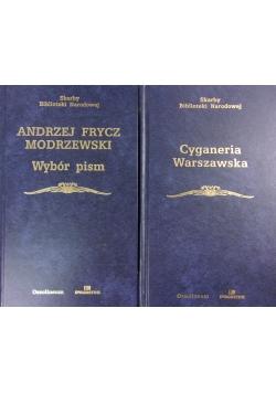 Cyganeria Warszawska/ Wybór Pism