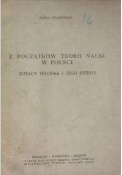 Z początków teorii nauki w Polsce