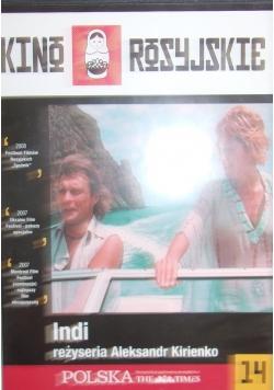 Indi, płyta DVD