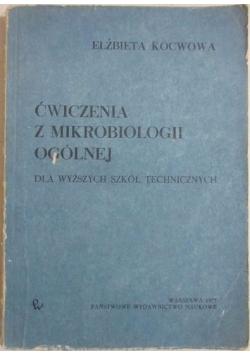 Ćwiczenia z mikrobiologii ogólnej