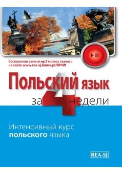 Polski w 4 tygodnie dla Rosjan Etap 1