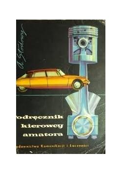 Podręcznik kierowcy amatora