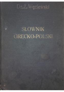 Słownik grecko - polski, 1929 r.
