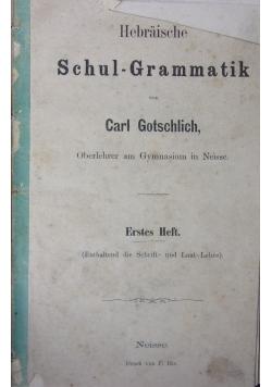 Hebraische Schul-Grammatik