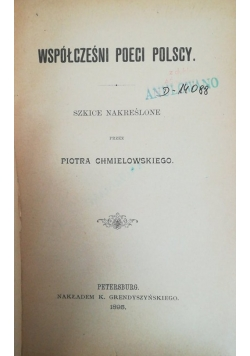 Współcześni poeci polscy, 1895 r.
