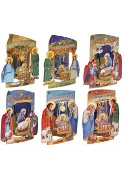 Karnet składany 3D - Radosnych Świąt (6 wzorów)