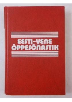 Eesti-Vene Oppesonastik
