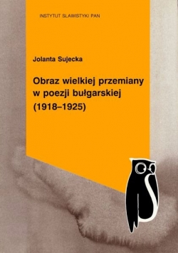 Obraz wielkiej przemiany w poezji bułgarskiej 1918-1925