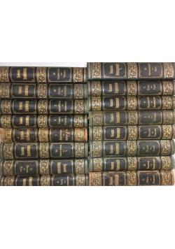 Wielka encyklopedia (BOLSZAJA SOWIETSKAJA ), zestaw 16 książek, 1909 r.