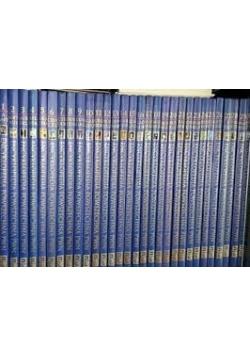 Encyklopedia Powszechna PWN, 30 tomów