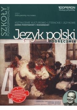Język polski 4 Podręcznik Zakres podstawowy i rozszerzony