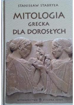 Mitologia grecka dla dorosłych