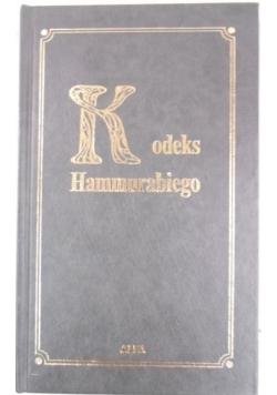 Kodeks Hammurabiego