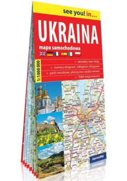 See you! in...Ukraina 1:1 000 000 mapa samochodowa