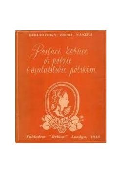 Postaci kobiece w prozie i malarstwie polskim, 1946 r.