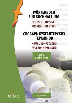 Worterbuch für Buchhaltung Deutsch-Russisch Russisch-Deutsch