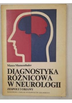 Diagnostyka różnicowania w neurologii